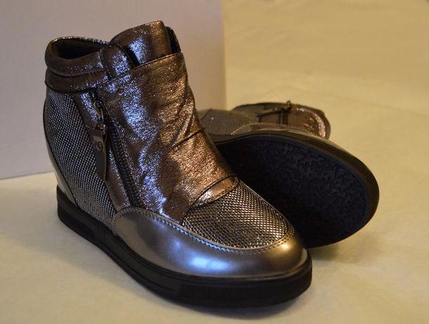 Pantofi - Ghete - Platforme Dama - Gold Cat - Ghetute - Noi