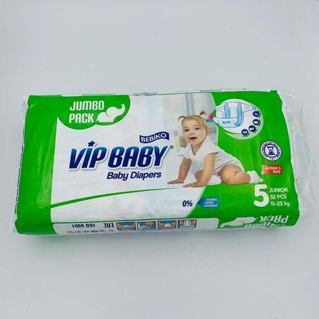 Детские Подгузники VIP BABY c бесплатной доставкой по г. Алматы