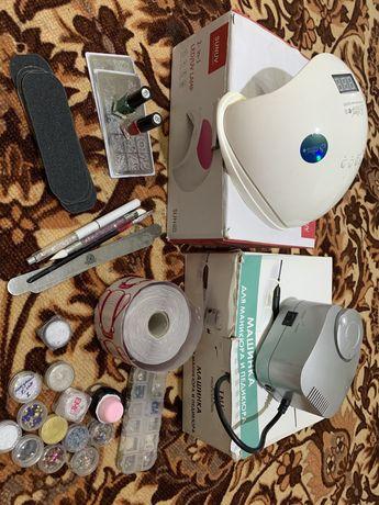 Лампа и машинка для маникюра и педикюра