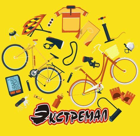Велосипедные запчасти , большой ассортимент на велозапчасти