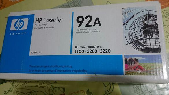 Тонер касета HP 92A за 1100/3200 (2.5K) C4092A