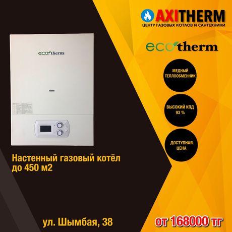 Котел Ecotherm