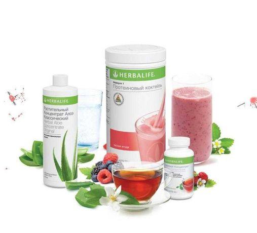 Независимый Партнер Herbalife Nutrition. Гербалайф