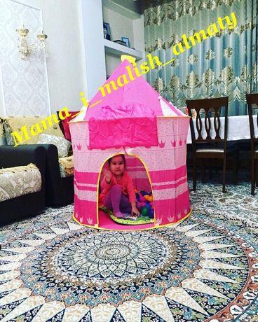 Замок для принцессы, палатка детская