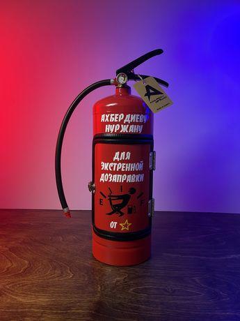 Огнетушитель мини-бар подарок для мужчин