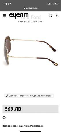 TOM FORD оригинални очила