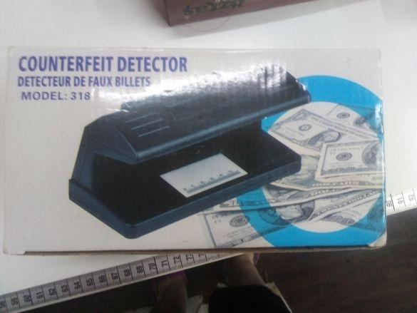 Машина за проверка на банкноти