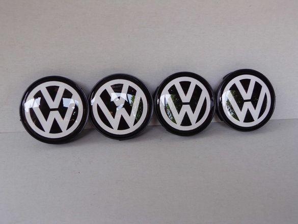 56-60мм Капачки за джанти за Фолксваген VW Пасат Голф Бора Поло Кади