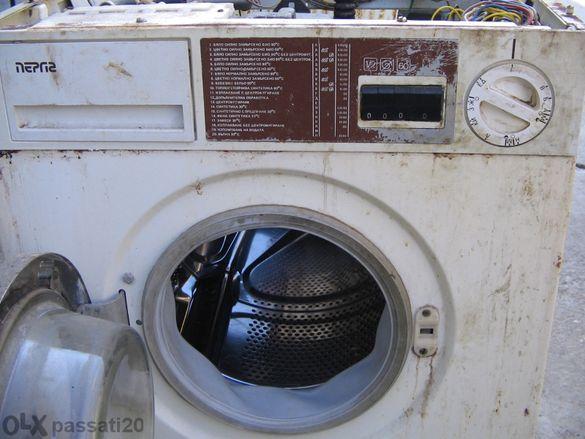 Продавам на части пералня Перла