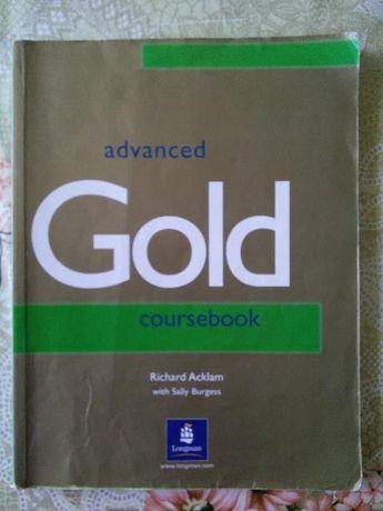 Учебници по английски на Longman за начално и напреднало ниво