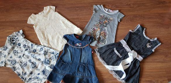 Рокли H&M, Zara, Анжела
