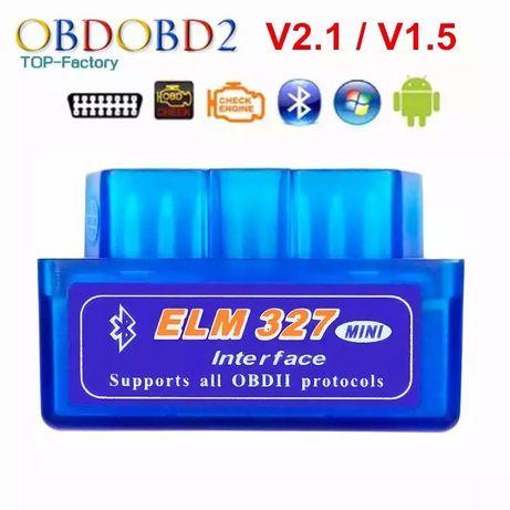 Автосканер ELM327 OBD2 V1.5 BT Семей