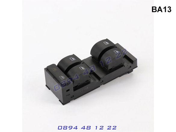 Конзола бутони ел. стъкла Audi A3 8L A6 C5 А3 8Л А6 Ц5 Ауди копчета