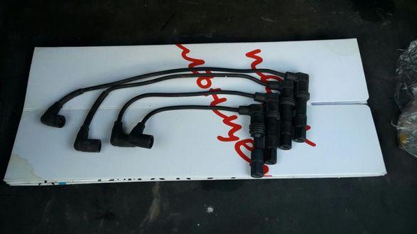 кабели за голф 4