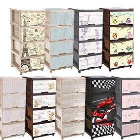 Пластмасов шкаф с четири чекмеджета