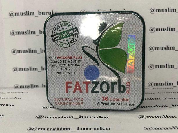 FatZorb plus - капсулы для похудения в Шымкенте