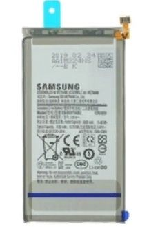 Baterie Acumulator ORIGINAL Samsung S6 S7 S8 S9 S10 Edge Note 5 8 9 10 Bucuresti - imagine 1