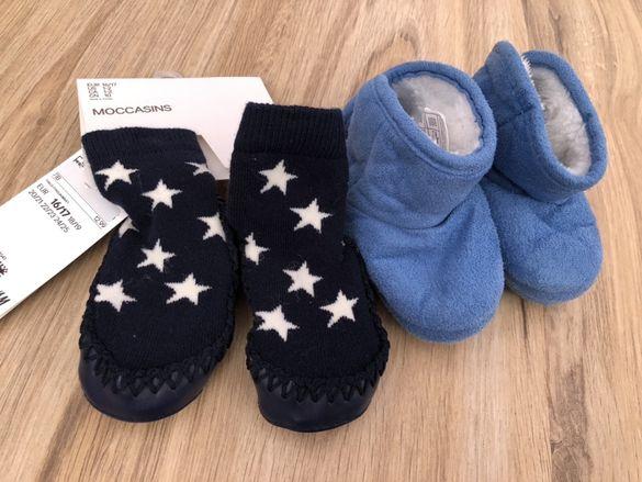 Бебешки чорапи H&M, терлички Lupilu