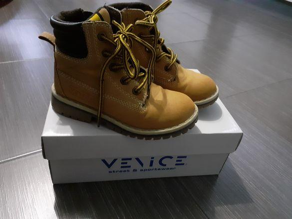 Зимни обувки за момче