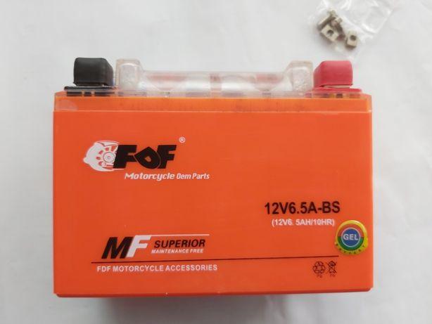 Baterie gel Scuter, Atv 6.5Ah 12V