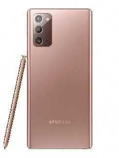 Смартфон Samsung Galaxy Note20 Ultra, Brown(Mystic Bronze)