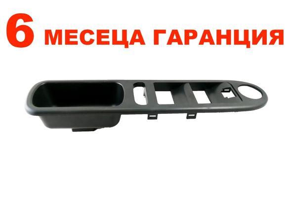 Дръжка (вътрешна) за врата Citroen C4 /Ситроен и Peugeot 207 /Пежо