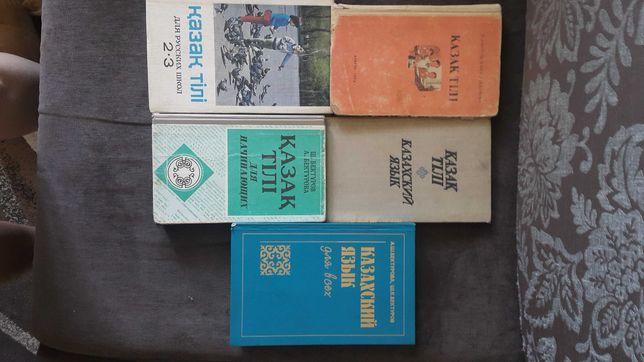 Учебники и самоучители казахского языка