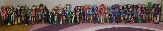 Куклы монстр хай и эвер автер хай .