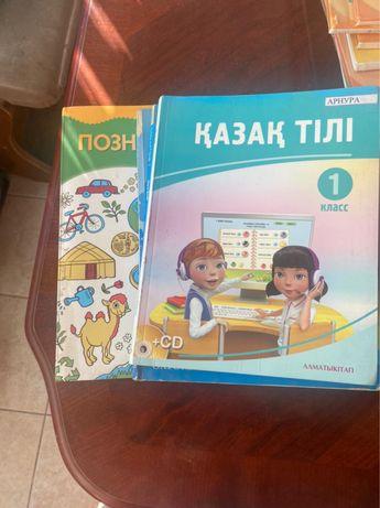 учебники 1,2,3 класс