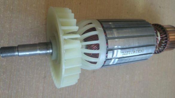 Ротор за ъглошлайф Метабо W22-230 , W23-180