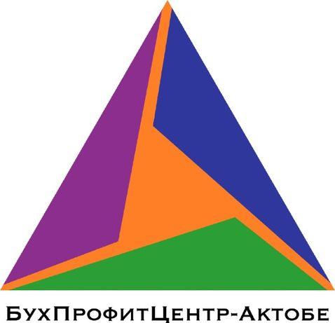 Услуги бухгалтера налоги отчеты импорт ЭСФ СНТ все виды услуг