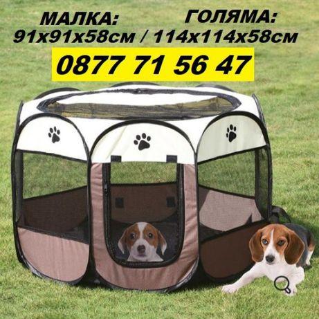 Кошара за куче 2 размера кучешка кошарка за кучета и домашни любимци