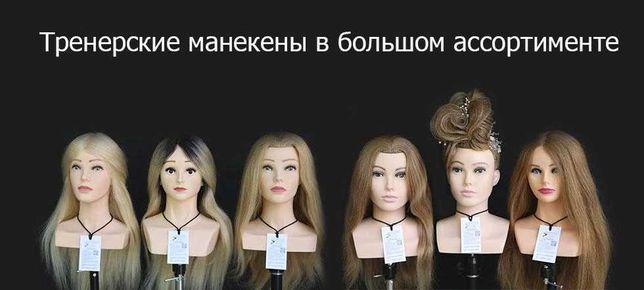 Каспи Рассрочка!!! Манекен учебный (болванка), более 20 моделей.