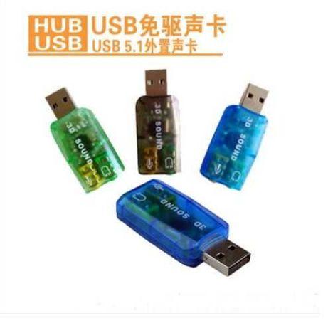 Внешняя звуковая карта USB, для компьютеров, ноутбуков,