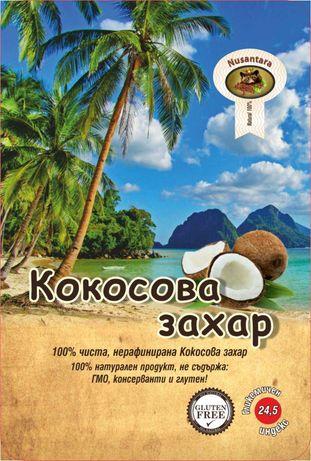 КОКОСОВА захар  от Индонезия