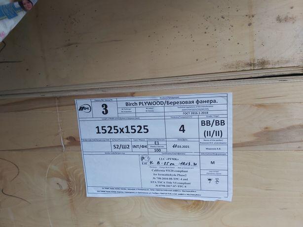 Продам берёзовый фанера 4мм 2/2 на лазер 4мм
