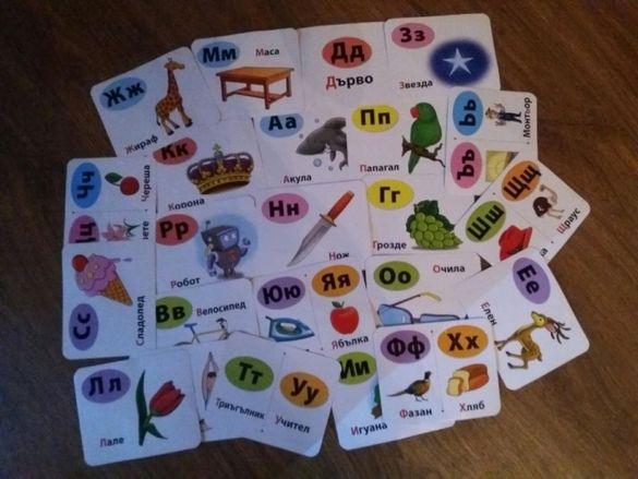 НОВИ големи образователни ламинирани карти с азбуката