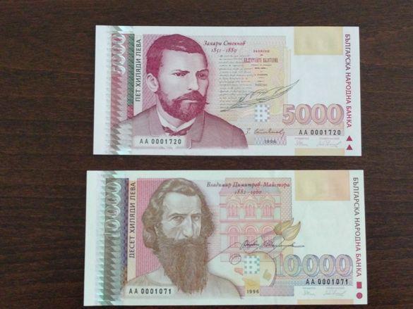Български банкноти от 1996 година