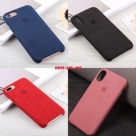 ЛУКС оригинален iPhone Алкантара калъф case X XS MAX 7 8 Plus 6 6s