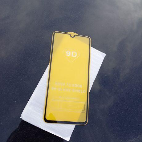 Folie sticla securizata Samsung Galaxy A70
