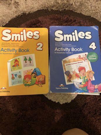 Книга на английском Smiles