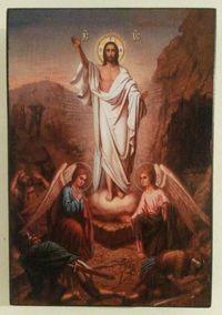 Икона Възкресение Христово icona Vazkresenie Hristovo