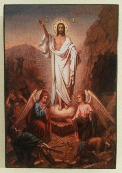 Икона Възкресение Христово icona Vazkresenie Hristovo гр. Пловдив - image 1