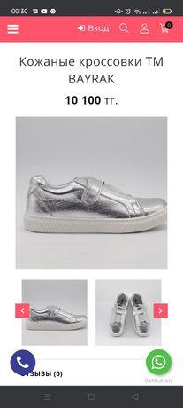 Подростковый обувь кожа