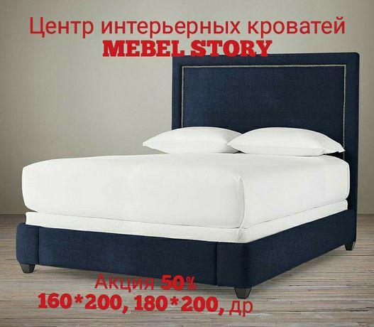 Кровать в Алматы, мягкая двухспальная со скидкой