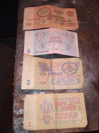 Български Картички,Марки без печати,Стари Руски Банкноти.