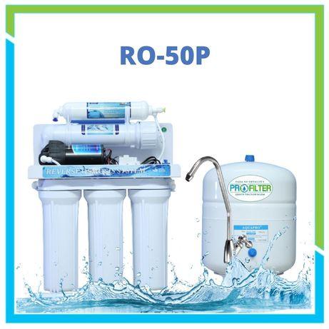 Фильтры для воды Hidrotek оптом и в розницу!