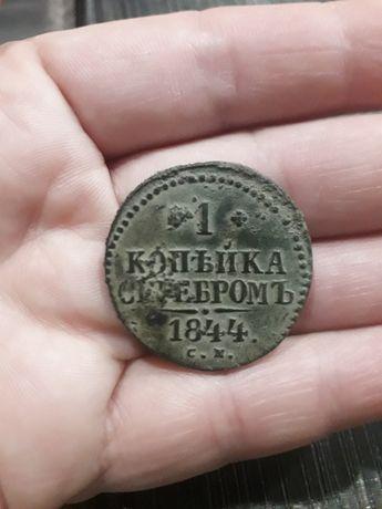 Продам коллекционную монету