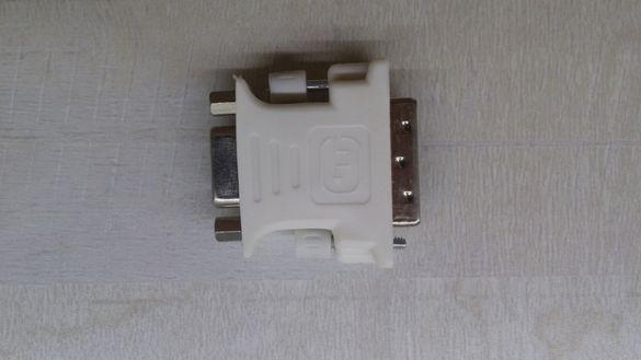 Адаптер / преходник DVI-I или DVI-D към VGA
