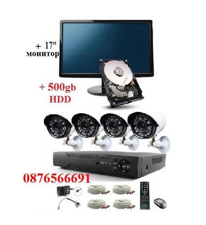 500gb HDD 17ка Монитор DVR 4 камери 3мр 720р -пълна система видеонаблю